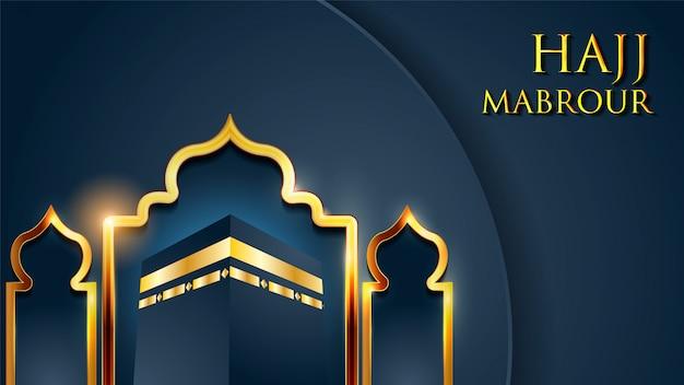 Islamische grußkartenschablone für hadsch (pilgerfahrt) mit kaaba und arabischem musterhintergrund