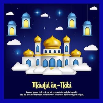 Islamische grußkartenvorlage mit moschee-hintergrund