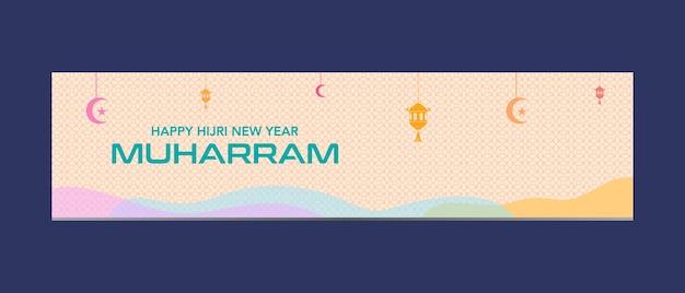 Islamische hijri-designvorlage für das neue jahr