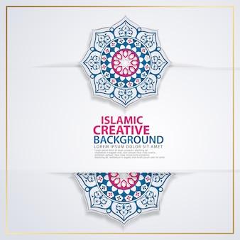 Islamische kalligraphie von vers 21 aus kapitel