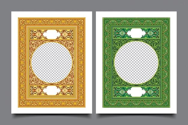 Islamische kunstverzierung