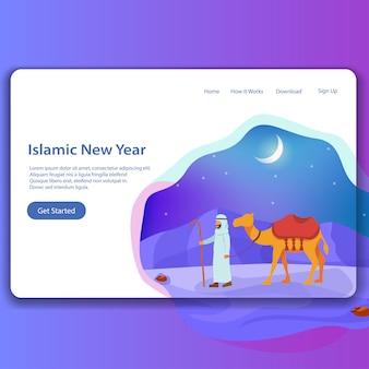 Islamische landing page-illustration des neuen jahres