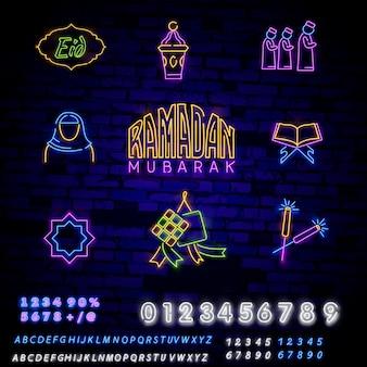 Islamische leuchtreklamen mit koran gesetzt