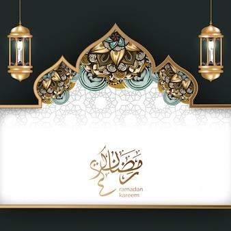 Islamische luxusmoschee mit mandala-hintergrundillustration