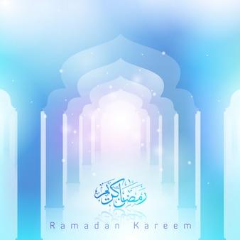 Islamische moschee des arabischen kalligraphieglühens ramadan kareem für grußkarte