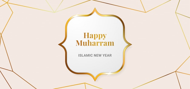 Islamische neue hijri-jahr-hintergrunddesignschablone glücklichen muharram-monats