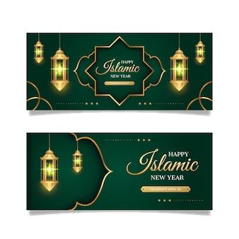Islamische neujahrsbanner mit farbverlauf eingestellt