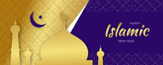 Islamische neujahrsfahnenschablone