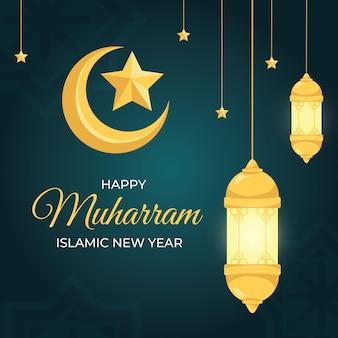 Islamische neujahrsfeier