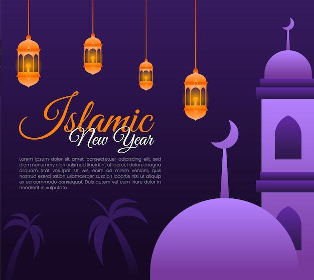 Islamische neujahrsvektorillustration mit moschee- und palmenhintergrund plus islamischer laternendekoration