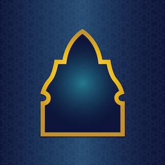 Islamische ornamente und dekorative