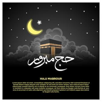 Islamische pilgerfahrt-gruß-karte mit kaaba auf dunkler himmel-illustration