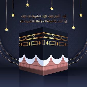 Islamische pilgerfahrt mit realistischem hintergrund (hadsch)