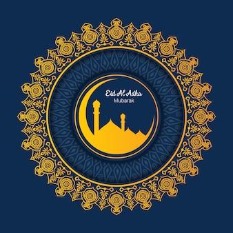Islamische pilgerreise für eid al adha-grüße