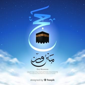 Islamische pilgerreise nach mekka