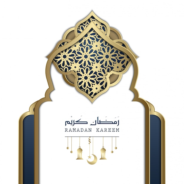 Islamische ramadan kareem-designzusammenfassungs-mandala und laternenillustration
