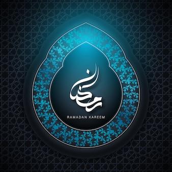 Islamische ramadan kareem grußkarte