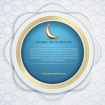 Islamische social-media-vorlage post weißer patern halbmond und blauer kreishintergrund