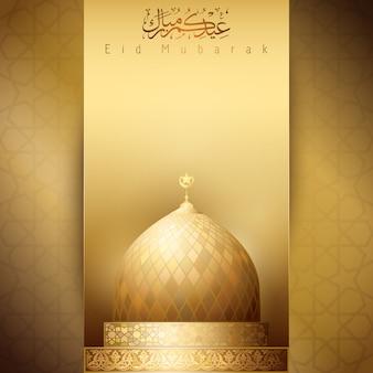Islamische vektor-eid mubarak-goldmoscheen-haubenillustration