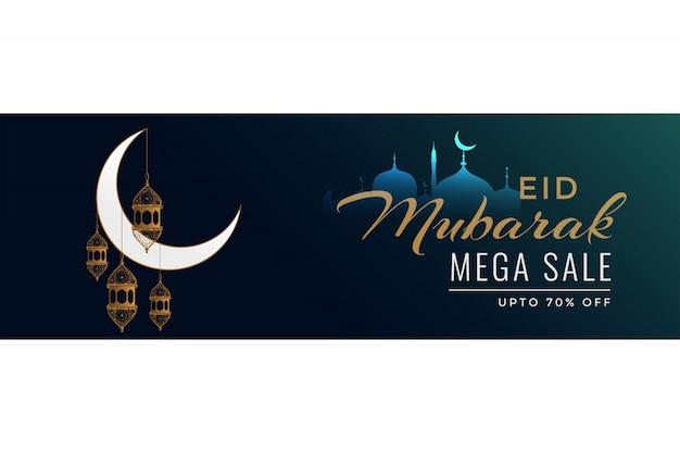 Islamische verkaufsbanner des dunklen eid mubarak