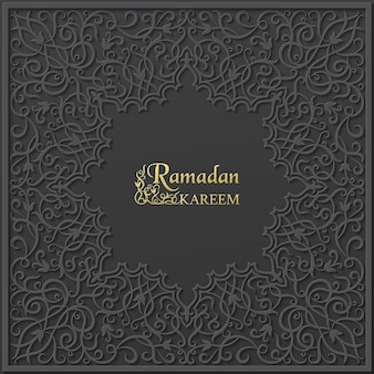 Islamische verzierung des ramadan kareem und goldener glückwunschtext