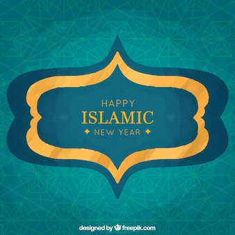 Islamischen neujahr dekorative ackground
