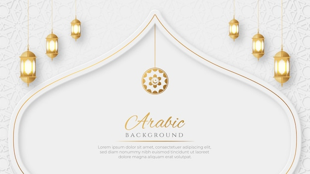 Islamischer arabischer eleganter luxuriöser dekorativer hintergrund mit islamischem muster und dekorativem hängendem lant