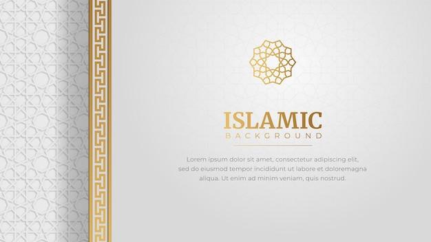 Islamischer arabischer goldener verzierungs-arabesken muster-grenzhintergrund mit kopierraum für text