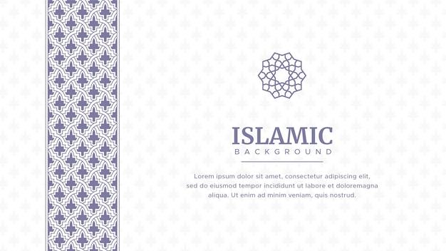 Islamischer arabischer hintergrund mit abstrakter eleganter luxusgrenze