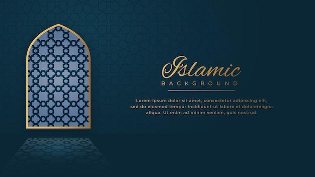 Islamischer arabischer stil-hintergrund mit goldenem zierbogenrahmen