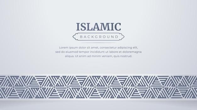 Islamischer arabischer stil luxus eleganter bordüre ornament hintergrund bord