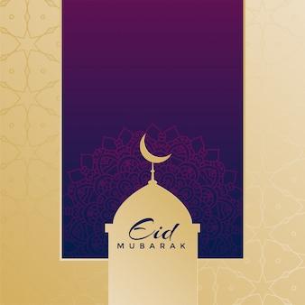 Islamischer eid festival design hintergrund