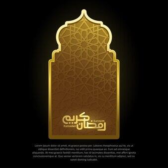 Islamischer entwurf für grußkarte des ramadan kareem