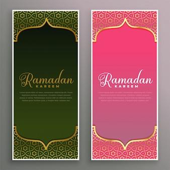 Islamischer fahnendesign für ramadan-kareem-saison