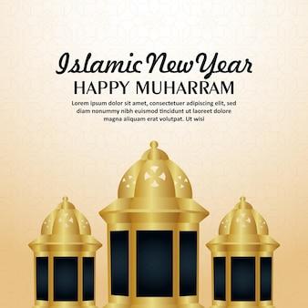 Islamischer feierhintergrund des neuen jahres mit goldener laterne