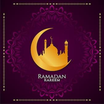Islamischer festivalvektorhintergrund des ramadan kareem