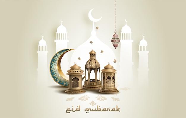 Islamischer gruß eid mubarak-kartenentwurf mit halbmond und laternen