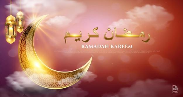Islamischer gruß eid mubarak-kartenentwurfshintergrund mit schönen laternen und halbmond