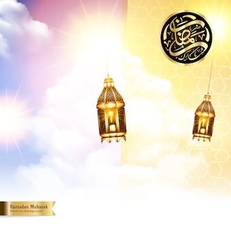 Islamischer gruß-hintergrund