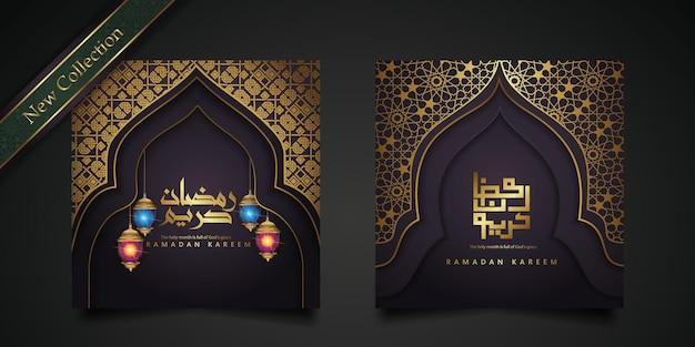 Islamischer grußentwurf des ramadan mit verzierung und arabischer kalligraphie.