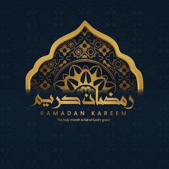 Islamischer grußentwurf des ramadanhintergrundes mit moscheetür mit blumenverzierung und arabischer kalligraphie.