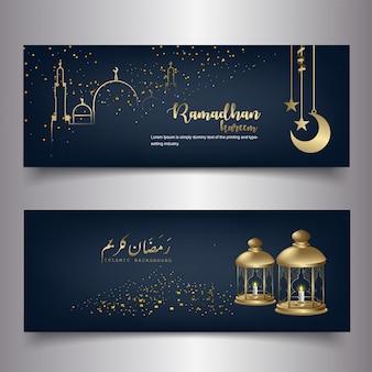 Islamischer hintergrund der ramadan-grußkarte