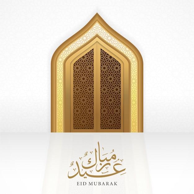 Islamischer hintergrund des eid mubarak mit realistischer arabischer tür