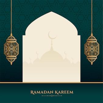 Islamischer hintergrund des fastenfestivals ramadan kareem