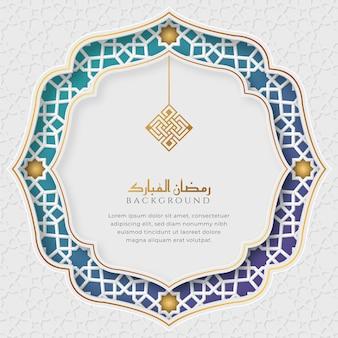 Islamischer hintergrund des weißen und blauen luxus ramadan kareem mit dekorativem ornamentrahmen