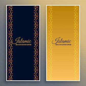 Islamischer hintergrund in goldenen und schwarzen farben