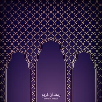 Islamischer hintergrund mit drei goldenen toren.
