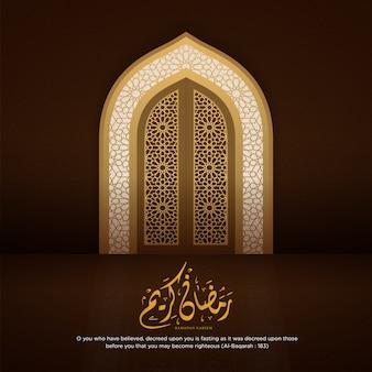 Islamischer hintergrund ramadan-kareem mit realistischer arabischer tür