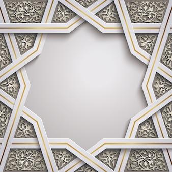 Islamischer hintergrundentwurf mit geometrischer marokko-musterillustration