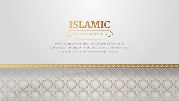 Islamischer luxus-ornamentrahmen-arabesken-muster-hintergrund